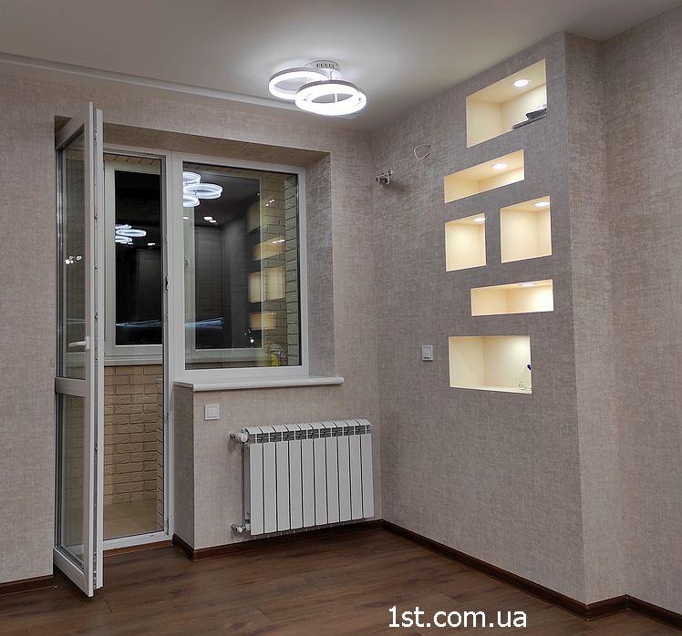 Стильный ремонт квартир Харьков